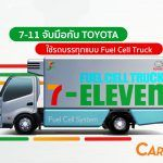 7-11-Fuel-Cell-Truck