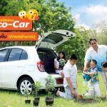 8-Popular-Secondhand-Eco-Car
