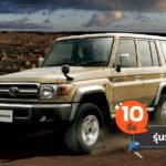 10-Japanese-Name-Cars-Long-Time
