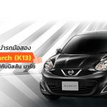 Nissan-March-K13