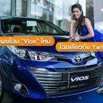 Toyota-Vios-Laos