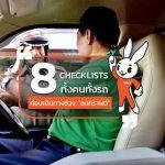 8-Checklists-Trip-In-Songkran-Day