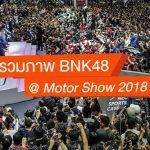 BNK48-Motor-Show-2018