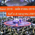 Bangkok-International-Auto-Salon-2018