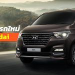 Hyundai-New-Car-Promotion