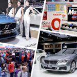 New-Car-Promotion-MotorExpo-2018