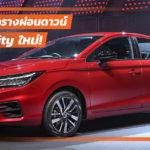 Carro-Honda-Car-Price-List