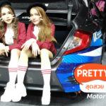 Pretty-Motor-Expo-2019
