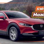 Mazda-Car-Price-List-2020