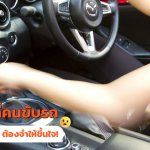 5-Things-To-Use-Manual-Transmission