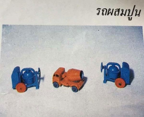 King-Rama-10-Diecast-Model-Cars