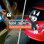 Carro-Design-Car-Nice-But-Thai-Not-Purchase