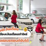 How-Much-Should-You-Spend-On-A-Car
