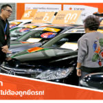 5-Ways-To-Try-Car-Installments
