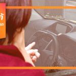 5-Ways-if-You-Forget-Key-Car