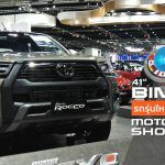 Motorshow-Car-2020