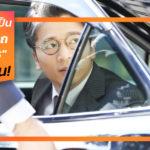 Executive-Chauffeur-Driver-Jobs