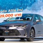 All-New-Toyota-Corolla-Altis-2019