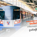 Department-Of-Rail-Transport-Reduce-Train-Fare
