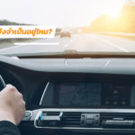 Masii-Auto-Insurance-And-Secondhand-Car