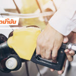 Carro-Masii-Trick-To-Save-Oil-Your-Car