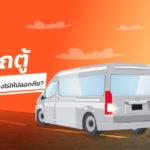 4-Ways-To-Drive-A-Van-In-Reverse-Gear