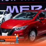 All-New-Nissan-Almera-2020