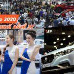 Carro-Motor-Expo-2020