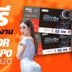 Ticket-Motor-Expo-2020