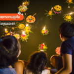Travel-Loy-Krathong-Festival