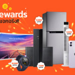 CarroRewards-And-CarroWholesale-Application