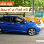Get-Driving-License-At-Saturday-Sunday