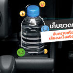 Keep-Plastic-Bottle-In-Car-Good-Or-Not