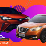 New-Cars-In-Thailand-2020
