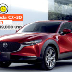 All-New-Mazda-CX-30-2020