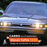 Carro-Nissan-Cefiro-A31