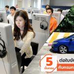 5-Steps-Renew-Driving-License-Online
