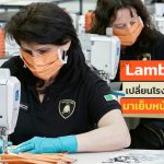 Lamborghini-Produce-Surgical-Mask-And-Face-Shield-Covid19