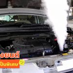 5-Things-Stop-Engine-Overheat
