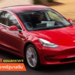 Tesla-Model-3-Cuts-Price-For-China