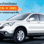 Honda-CR-V-RE-G3