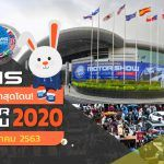 New-Car-Promotion-Motorshow-2020