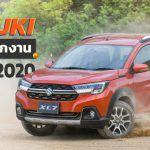 Suzuki-Motorshow-2020