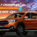 Suzuki-XL7-2020
