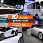 The-10-Best-In-Motorshow-2020
