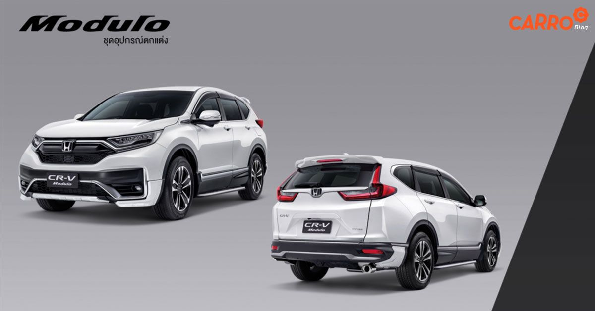 New-Honda-CR-V-2020