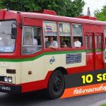 10-Very-Old-BMTA-Bus