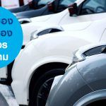 4-Good-Choices-For-Secondhand-Car