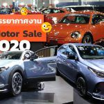 Big-Motor-Sale-2020