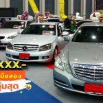 Buy-European-Cars-In-Price-1-Million-Baht